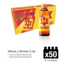 เอ็ม-150 เครื่องดื่มบำรุงกำลัง 150 มล. x 50 ขวด (ยกลัง)