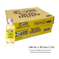 C-Vitt เครื่องดื่มวิตามิน รสเลมอน 140 มิลลิลิตร x 30 ขวด (ยกลัง)