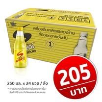 สปอนเซอร์ เครื่องดื่มเกลือแร่ รสออริจินัล 250 มล. x 24 ขวด (ยกลัง) x 1 ลัง