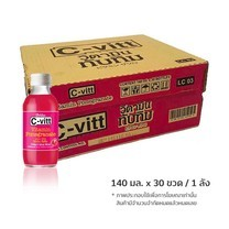 C-Vitt เครื่องดื่มวิตามิน รสทับทิม 140 มิลลิลิตร x 30 ขวด (ยกลัง)