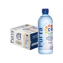 PURRA Vitamin Water น้ำผสมวิตามิน 500 มล. x 24 ขวด (ยกลัง)