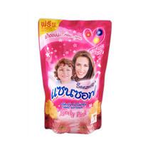 SANZOFT น้ำยาปรับผ้านุ่มแบบซองชนิดเติม [สีชมพู] 600 มล.