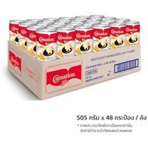 คาร์เนชัน ครีมเทียมข้นหวานชนิดพร่องไขมัน 505 ก. x 48 กระป๋อง (ยกลัง)