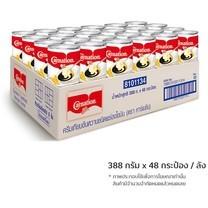 คาร์เนชัน ครีมเทียมข้นหวานชนิดพร่องไขมัน 388 ก. x 48 กระป๋อง (ยกลัง)