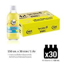 Hi Vitamin C 200% เครื่องดื่มวิตมินซี รสเลม่อน 150 มล. x 30 ขวด (ยกลัง)