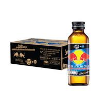 REDBULL EXTRA Zinc เครื่องดื่มชูกำลัง 145 มล. x 50 ขวด (ยกลัง)