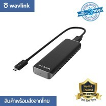 Wavlink Intel-Certified Thunderbolt 3 NVMe Storage Enclosure