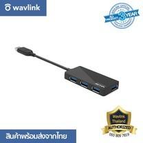 Wavlink UH30412 SuperSpeed USB 3.0 4-Port Hub อุปกรณ์ต่อพ่วง 4 พอร์ต รองรับได้ทั้งเมาส์ ปริ้นเตอร์ แป้นพิมพ์