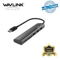 Wavlink Aluminum USB 3.0 5 Port HUB 5Gbps with SD/Micro Card Reader ช่องเสียบมากมาย แก้ปัญหาช่องเสียบไม่เพียงพอของโน๊ตบุ๊คหรือคอม คุ้มมาก บอกต่อ