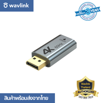 Wavlink DisplayPort Convert To HDMI Port 4K@60Hz 2K@60Hz WL-CAH