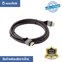 Wavlink High Speed Aluminum Alloy HDMI Cable - 2M (6.6 feet) HD2000001