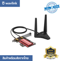 Wavlink WN675X2 AX3000 Next-Gen Wifi 6 Dual Band PCIe Adapter with Bluetooth 5.0 for PC Desktop