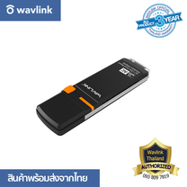 Wavlink AC1300 Dual-band USB3.0 Wireless Network Adapter