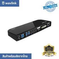 Wavlink Dual 2K USB 3.0 Universal Docking Station ใช้ Ship Set Display link รองรับ DVI/HDMI/ และ USB3.0 พร้อมรับประกัน 3 ปี
