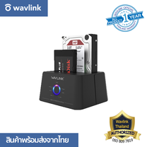 Wavlink USB 3.0 to SATA Dual Bay External Hard Drive Docking Station for 2.5/3.5 Inch SSD HDD [2 x 8TB Support]