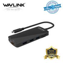 Wavlink SUPERSPEED USB-C Mini Dock with 4K HDMI and Power Delivery UHP3403HR เหมาะสำหรับ Macbook มีเทคโนโลยีที่จะช่วยให้ชาร์จไฟได้เร็วยิ่งขึ้น และสามารถต่อออกจอภาพความละเอียดสูงสุด 4K