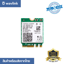 Wavlink WN675X2M - WiFi 6 AX3000 M.2 Module for Notebook