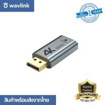 Wavlink DisplayPort Convert To HDMI Port 4K@60Hz 2K@60Hz WL-CAH