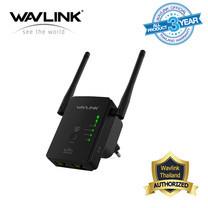 Wavlink N300 AP/Range Extender/Router 300 Mbps ตัวขยายสัญญาณไวไฟรุ่นจิ๋ว และยังเป็น Router Mode ได้อีกด้วย