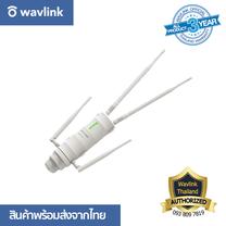 Wavlink AERIAL HD4 – AC1200 Dual-band High Power Outdoor Wireless AP/Range Extender/Router ช่วยขยายสัญญาณไวไฟให้ครอบคลุมพื้นที่มากขึ้น