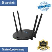 Wavlink Router Quantum S4 N300 จะดูหนังเล่นเกมก็สามารถต่อสาย Lan จาก Router ใส่คอมหรือโน็ตบุ๊คได้เลย