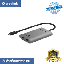 Wavlink Thunderview IV - UTA02H Thunderbolt™ 3 to Dual HDMI Display Adapter