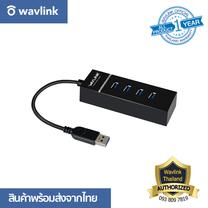 Wavlink UH30413 SuperSpeed USB3.0 4 Port HUB