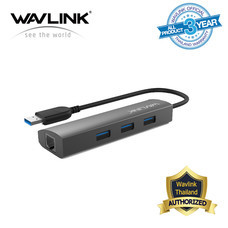 Wavlink USB 3.0 4-Port Hub with Gigabit Ethernet รุ่น UH3031G อุปกรณ์เชื่อมต่อแบบ USB แก้ปัญหาช่องเสียบไม่เพียงพอของโน๊ตบุ๊ค