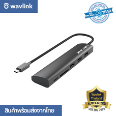 Wavlink UH3047RC Type C Gen1 USB3.0 to 3-Port Aluminum Hub with Card Reader and DC Port