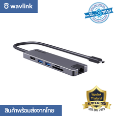 Wavlink UHP3409 USB – C 4K Mini Docking Station with Power Delivery and Gigabit Ethernet Port