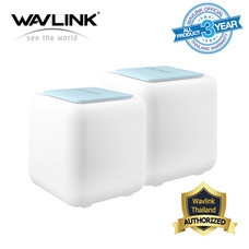 Wavlink Mesh Wifi Cubic AC1200 ขยายสัญญาณไวไฟ ให้ครอบคลุมทั้งบ้านของท่านได้ง่ายๆ หมดปัญหาว่าเคยมีจุดอับสัญญาณ เพียงแตะก็ใช้ Wifi ได้ (2 Pc in set)