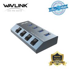Wavlink Super Speed USB3.0 Aluminum HUB 4 พอร์ต with Fast Charger ชาร์จเร็ว จ่ายไฟเสถียร เชื่อมต่อได้ทั้งคอมพิวเตอร์และโน๊ตบุ๊ค