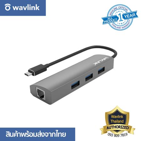 Wavlink UH3031GC Superspeed USB-C 4-Port Hub with Gigabit Ethernet