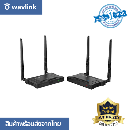 Wavlink HDMI รุ่น Pro AV 1500M Wireless HDMI Transmitter and Receiver /Wireless HDMI Extender (2 pcs per set)
