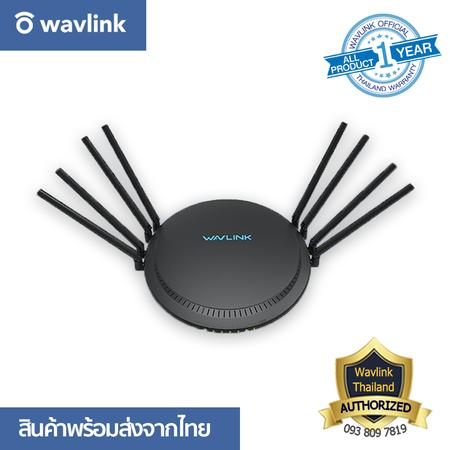 Wavlink Wireless Routers QUANTUM T8 AC3000 MU-MIMO Tri-band Smart ที่มาพร้อม Touchlink เทคโนโลยีระดับโลก