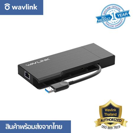 Wavlink USB3.0 Full HD Travel Mini Dock UG39DH2 อุปกรณ์ USB เชื่อมต่อกับคอมพิวเตอร์และโน๊ตบุ๊ค สามารถต่อภาพออกจออื่นได้ผ่านตัวอุปกรณ์ พกพาสะดวก