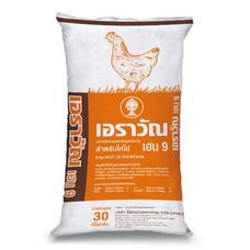 อาหารไก่ไข่ เฮน9(เม็ด) 30 กก.