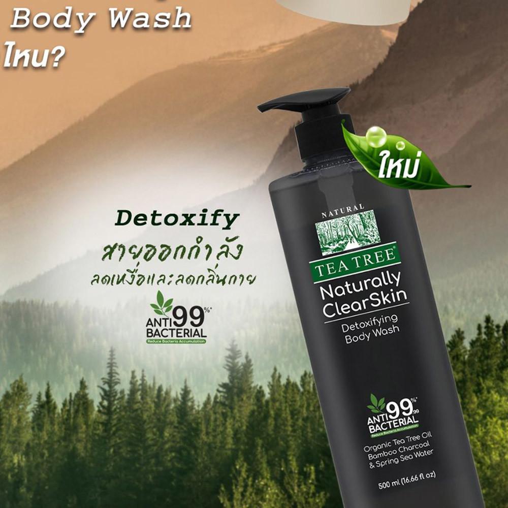 19---ttdt500p1-90000217-tea-tree-detoxif