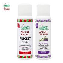 Snake Brand ตรางู คูลลิ่ง บอดี้สเปรย์ สูตรเย็น ขนาด 50 มล.คละกลิ่น กลิ่นคลาสสิค 1 ขวด + รีแล็กซิ่ง กลิ่นลาเวนเดอร์ 1 ขวด