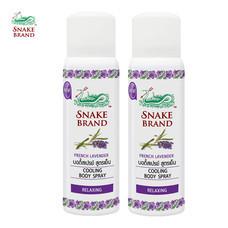 Snake Brand ตรางู คูลลิ่ง บอดี้สเปรย์ สูตรเย็น รีแล็กซิ่ง กลิ่นลาเวนเดอร์ ขนาด 50 มล. 2 กระป๋อง
