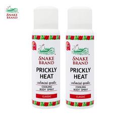 Snake Brand ตรางู ปริกลี่ฮีท คูลลิ่ง บอดี้สเปรย์ สูตรเย็น กลิ่นคลาสสิค ขนาด 50 มล. 2 กระป๋อง