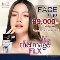 New Thermage FLX Face Reju ยกกระชับ สลายไขมัน หน้าเด็กลง 10 ปี