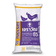 อาหารไก่พื้นเมือง ซี5 บี้ 30 กก.