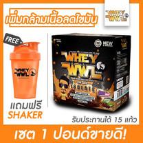 WHEYWWL เวย์โปรตีนไอโซเลท ลดไขมัน/เพิ่มกล้ามเนื้อ - ขนาด 1 ปอนด์ รสกาแฟ (แถมฟรีแก้วเชคเกอร์)