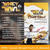 Cereal Mixed ซีเรียลมิกซ์ WWL ขนาด 35 ก.