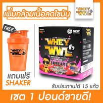 WHEYWWL เวย์โปรตีนไอโซเลท ลดไขมัน/เพิ่มกล้ามเนื้อ - ขนาด 1 ปอนด์ รสสตรอว์เบอรี่ (แถมฟรีแก้วเชคเกอร์)