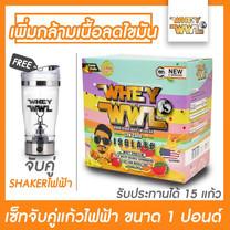 WHEYWWL เวย์โปรตีนไอโซเลท ลดไขมัน/เพิ่มกล้ามเนื้อ - ขนาด 1 ปอนด์ รสซูกัส (จับคู่แก้วเชคเกอร์ไฟฟ้า)