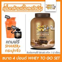 WHEYWWL เวย์โปรตีนไอโซเลท ลดไขมัน/เพิ่มกล้ามเนื้อ - ขนาด 4 ปอนด์ รสกาแฟ (แถมฟรีแก้วเชคเกอร์และกระปุกแบ่งเวย์โปรตีน)