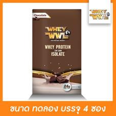 WHEYWWL เวย์โปรตีนไอโซเลท ลดไขมัน/เพิ่มกล้ามเนื้อ - ขนาดทดลอง รสช็อกโกแลต