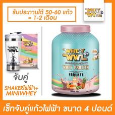 WHEYWWL เวย์โปรตีนไอโซเลท ลดไขมัน/เพิ่มกล้ามเนื้อ - ขนาด 4 ปอนด์ รสซูกัส (จับคู่แก้วเชคเกอร์ไฟฟ้า และฟรี! มินิเวย์)